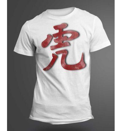Tee-Shirt Zodiaque Chinois Tigre